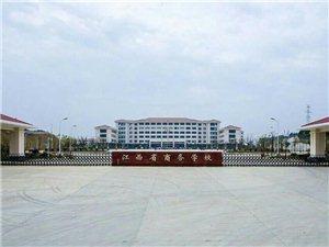 江西省商務學校有哪些專業適合女生讀