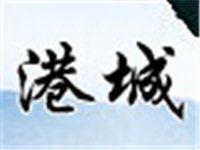潢川县世博汇