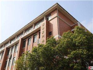江西工商技工學校新生入學應該帶什么東西