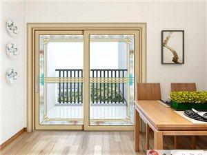 鋁包木門窗一平米多少錢