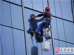 南京清洗公司外墙玻璃清洗蜘蛛人幕墙高空清洗专业证书