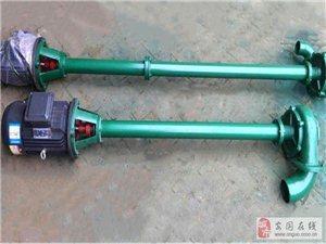 長桿式清淤泵@3寸長桿式清淤泵@加厚配件立式污水泵