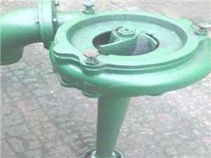 7.5千瓦立式污水泵長度1.5米@4寸高揚程排污泵