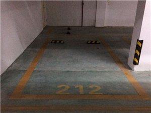 凤山学府10号楼地下副一层独立车位212出租