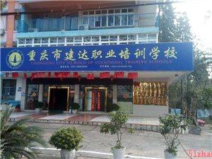 重庆工程资料员零基础培训班