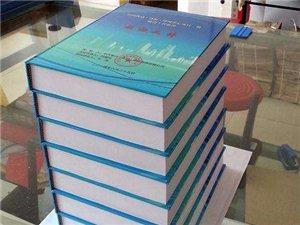 郑州市24小时打印店期待您的到来