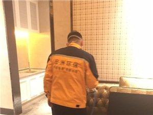 千赢国际娱乐qy88专业甲醛检测公司,新房室内除甲醛,装修治理甲醛