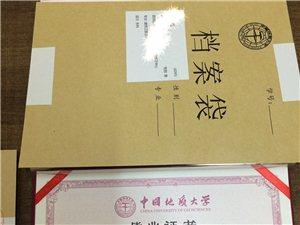 东北师范大学等211/985 大学网络教育无需学习