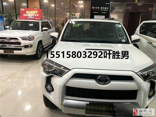 郑州加版丰田超霸19款和18款有什么不同?