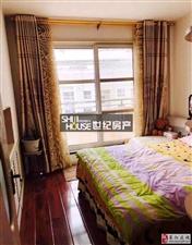 低价出售实验学区精装好房送露天阳台40.5万