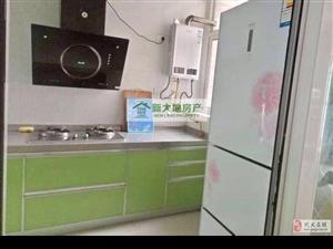 格蘭名家精裝2室2廳1衛2200元/月可以短租