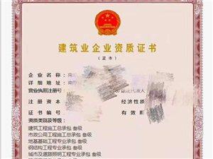 出南京本地 二级幕墙 二级钢结构资质