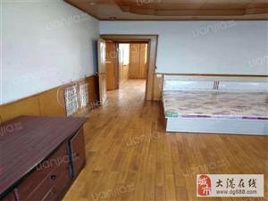 振业里(振业里)2室1厅1卫800元/月
