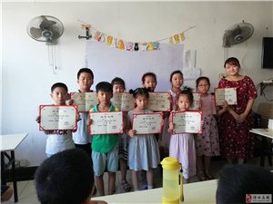 招聘小学/幼儿园暑期老师5人(丽湖湾) 电话19951973612