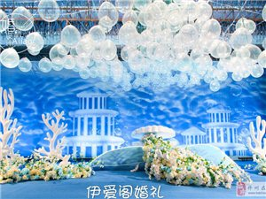 澳门银河娱乐场网址西木婚庆 做您预算中的创意婚礼