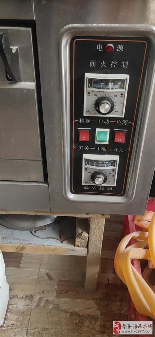 商用烤饃機