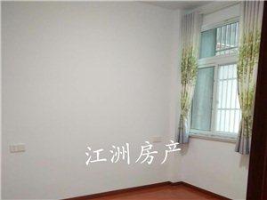 行政中心新公安局附近3室2廳1衛1300元/月