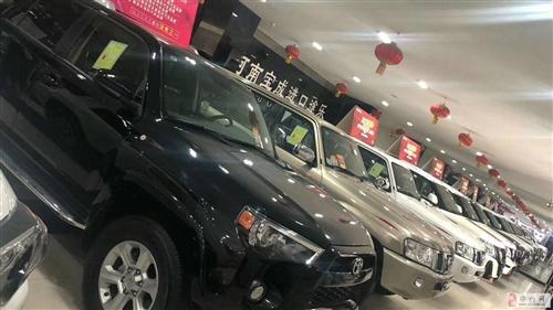 郑州哪里卖有丰田超霸?现车哪里有?