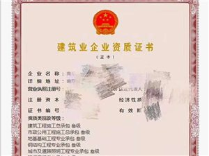 南京市二級幕墻防水裝修 誠意轉讓