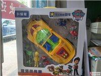 全新儿童玩具低价出售