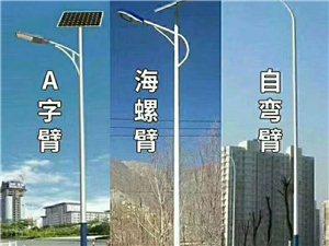 太陽能led路燈燈桿的高度確定要考慮哪些因素