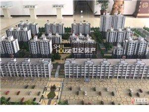 【一手房手续】【实验学区】和平鑫城81.9万元
