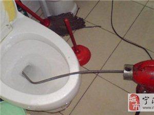 鄞州區「姜山鎮專業疏通下水道」馬桶疏通+維修水管