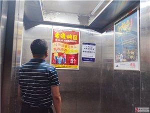 卓然傳媒讓電梯廣告營銷變得更簡單