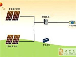 如果太陽能路燈光源出現問題,整燈不亮怎么辦?