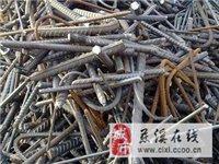 宗漢電纜電線回收公司工廠倒閉公司工廠空調回收