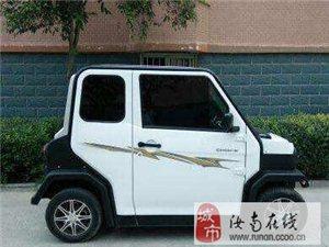 【求购】二手电动轿车