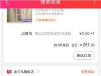 金可儿床垫原价6800现在,4888甩卖,
