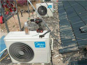 江阳区空调维修售后_空调加氟,清洗-江阳区空调拆装