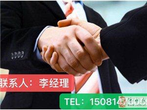 收購一家北京大興的藝術培訓公司多少錢