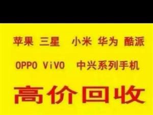 郑州相机回收高价上门回收单反相机数码相机各种?#20302;? width=