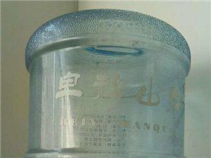 澳门葡京平台桶装水配送@澳门葡京平台矿泉水配送@澳门葡京平台桶装水配送