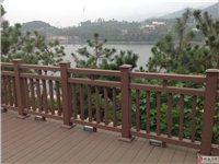 惠州欣源木塑木塑栏杆木塑扶手木塑栅栏环保建材木