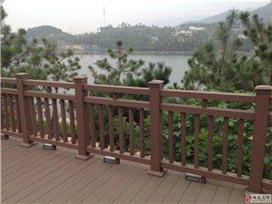 惠州欣源木塑木塑欄桿木塑扶手木塑柵欄環保建材木