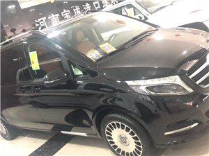 郑州进口奔驰商务威霆 V250 V2604s店地址