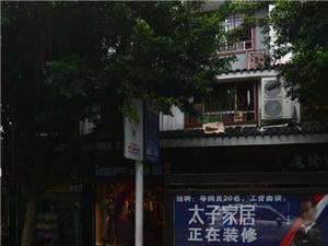 榕江县老工商局宿舍2室1厅1卫700元/月