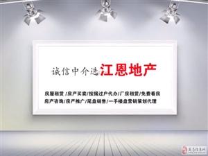 【今日推荐】阳光新都2室2厅1卫53.8万元