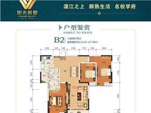 【三房推荐】阳光新都3室2厅2卫68万元