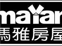 眉山玛雅鑫鸿房地产有限公司