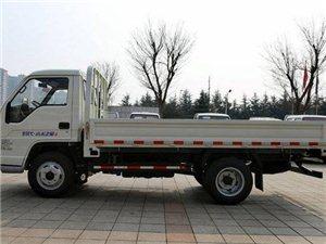 郑州港区机场薛店面包车搬家物流拉货送货
