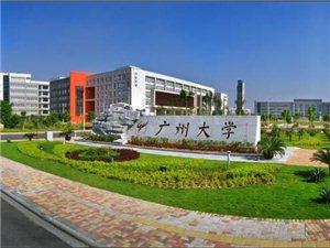 廣州大學自考本科 會展管理專業 一年考完 輕松畢業