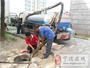 奉化錦屏鎮化糞池清理《錦屏清洗污水管道-抽糞》吸污