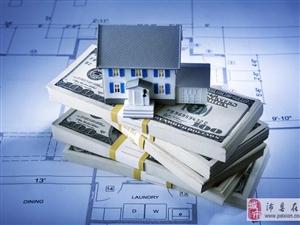 最快最正規最便捷 徐州市個人房產抵押貸款