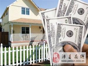 徐州市個人按揭房抵押貸款