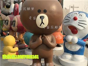 卡通不銹鋼雕塑網紅布朗熊雕塑價格
