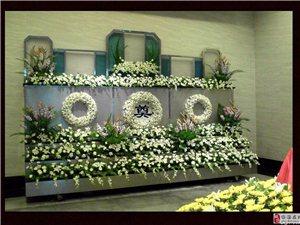 30年殡仪服务一条龙 花圈寿衣殡葬用品超市